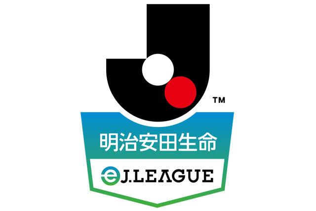 Jリーグ eスポーツ 大会に関連した画像-01