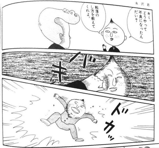 ちびまる子ちゃん 広告 アパレル 頭身 雑コラ 永沢君に関連した画像-02