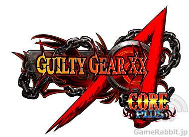 GGXXAC-PLUS_20120217_01