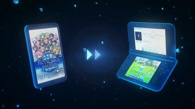 ピクトロジカ ファイナルファンタジー 3DSに関連した画像-10