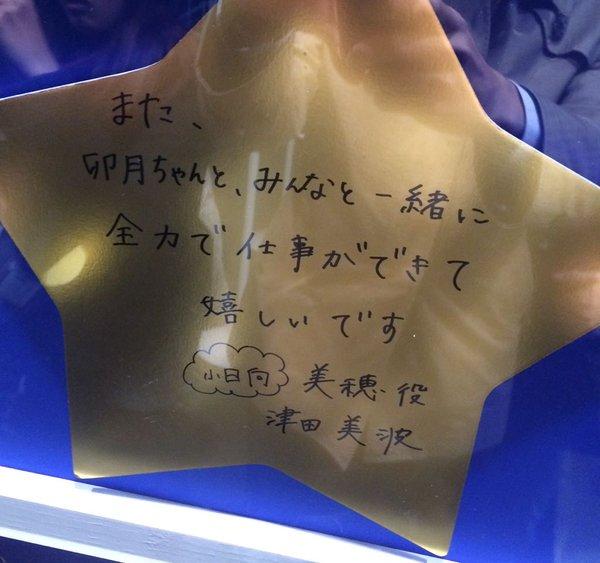 アイマス アイドルマスター シンデレラガールズ 千川ちひろ シンデレラの舞踏会に関連した画像-05