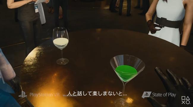 ヒットマン3 PSVR PS4に関連した画像-03