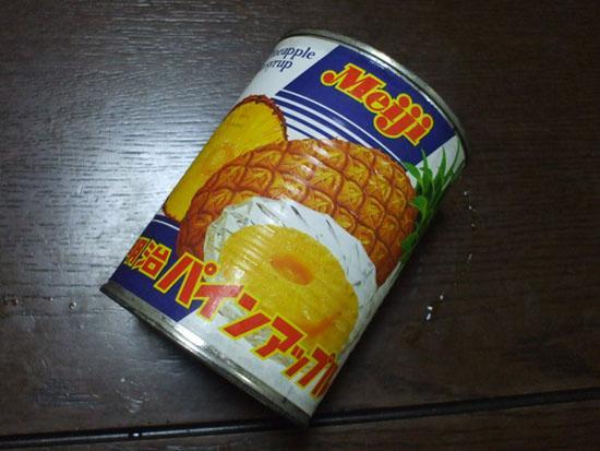 賞味期限 5年 缶詰 パイナップルに関連した画像-06
