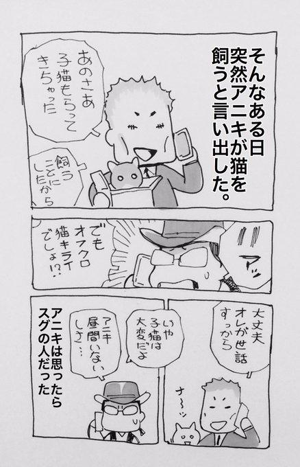 認知症 漫画 ネコに関連した画像-13