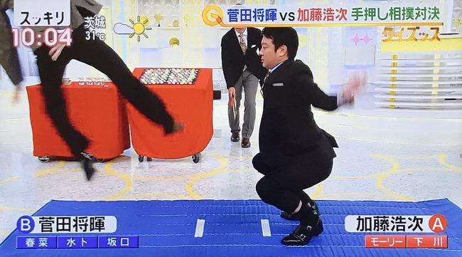 スッキリ 加藤浩次 菅田将暉 手押し相撲に関連した画像-01