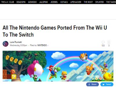 WiiU ニンテンドースイッチ 任天堂に関連した画像-02