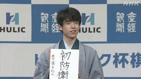 将棋 棋聖 王位 藤井聡太 九段 昇段 防衛 最年少 渡辺明に関連した画像-01