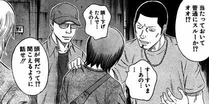 【神演出】大阪の遊園地「ひらかたパーク」、事前予約で「絡んでくる不良」などを用意してくれるサービスを実施! カップル等にオススメwwwww