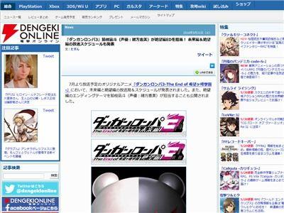 ダンガンロンパ3 未来編 絶望編 緒方恵美 エンディング 絶対希望バースデーに関連した画像-02