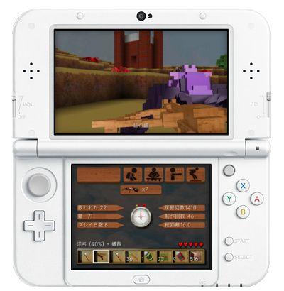 バトルマイナー BATTLEMINER 3DS マインクラフトに関連した画像-05