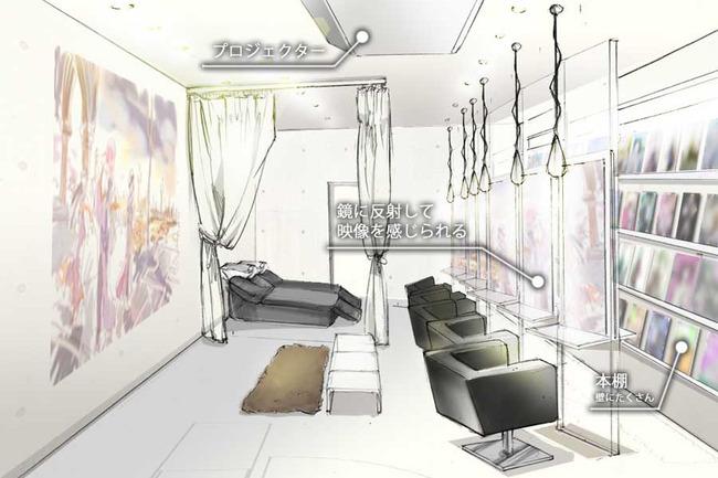 アニメ オタク 美容師 美容室 秋葉原に関連した画像-04