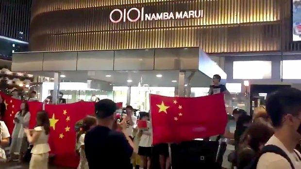 大阪 難波 香港人デモ 中国人デモ 逃亡犯条例に関連した画像-01