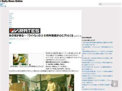 ウイイレ 20周年動画 青春に関連した画像-02