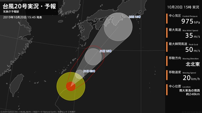 台風20号 台風 日本 天気予報 直撃に関連した画像-02