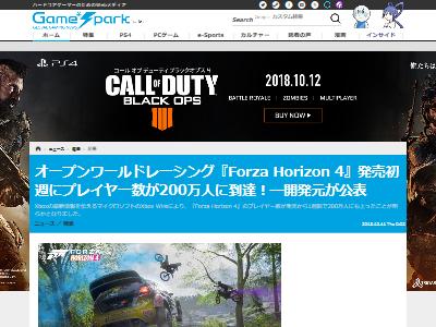 ForzaHorizon200万に関連した画像-02