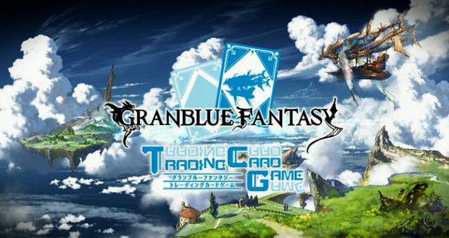 グラブル グランブルーファンタジー TCG トレーディングカードゲーム シリアルコード モバイルに関連した画像-03