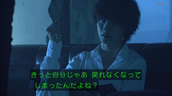 デスノート 神ドラマ ドラマ 改変 L 決着 に関連した画像-07