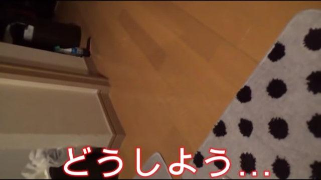 大川隆法 息子 大川宏洋 幸福の科学 職員 自宅 特定 追い込みに関連した画像-67