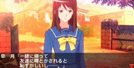 弐寺 ペンデュアル 恋愛ゲーム ときメモ に関連した画像-01