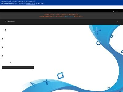 プレイステーション4 PS4 実売に関連した画像-02