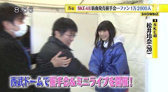 SKE48 握手会 窃盗に関連した画像-01