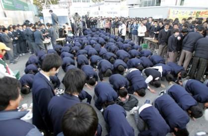 韓国 流行語に関連した画像-01