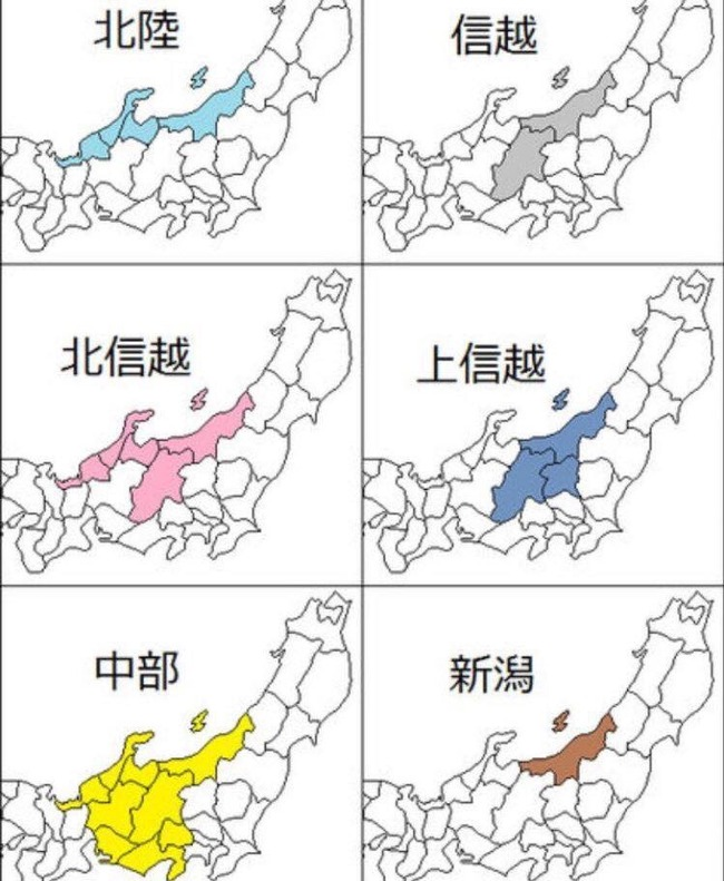 新潟県 地方 公式見解に関連した画像-03