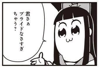 ポプテピピック TVアニメ AbemaTVに関連した画像-05