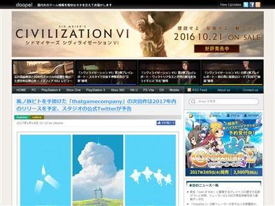 thatgamecompany 風ノ旅ビト 次回作に関連した画像-02