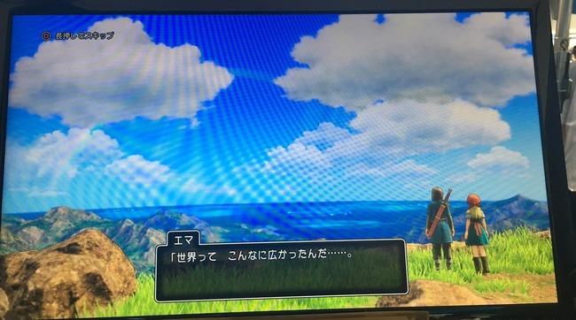 ドラゴンクエスト11 ドラクエ11 PS4 3DS バージョン 特徴 比較 違いに関連した画像-06