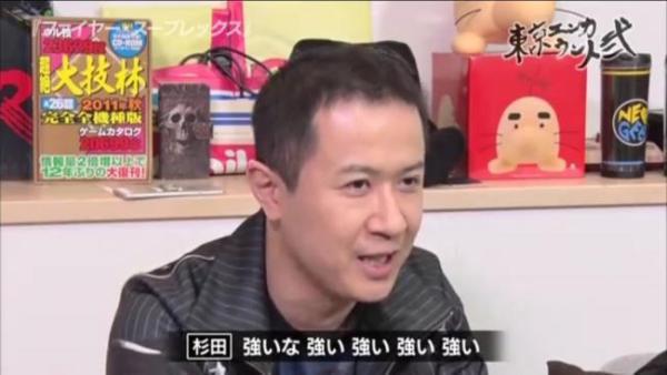 杉田智和 髪の毛 論争に関連した画像-04