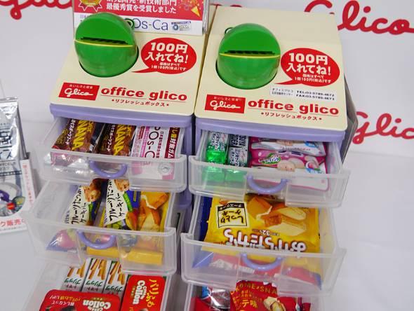 グリコ 盗難 お菓子 法律事務所に関連した画像-02