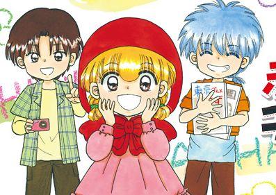 赤ずきんチャチャ ふろく Cookie コミックス 復刻版 単行本 に関連した画像-01