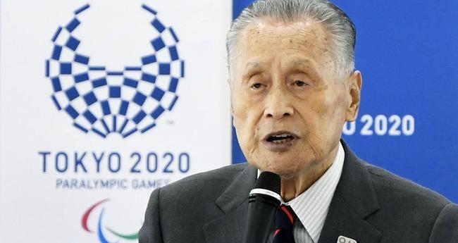 東京五輪 オリンピック 森喜朗 再延期 中止に関連した画像-01