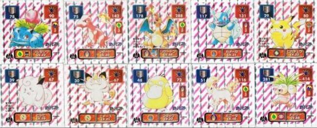 ポケモン 20周年 ポケモン20周年 全世界 NHK つぶやきビッグデータ 特集 増田順一 ゲームフリークに関連した画像-10