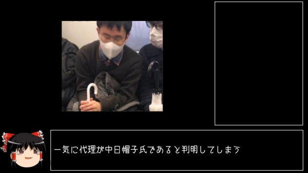 syamu 誘拐 まとめ 代理人 日大サークル 中日帽子 復活に関連した画像-10