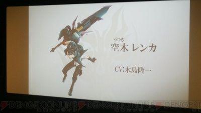 ゴッドイーター アニメ 空木レンカに関連した画像-01