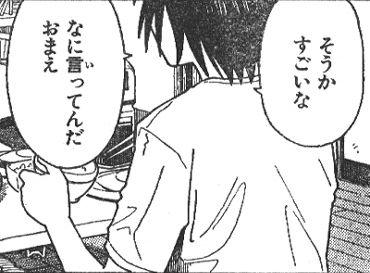 大城浩詩に関連した画像-01