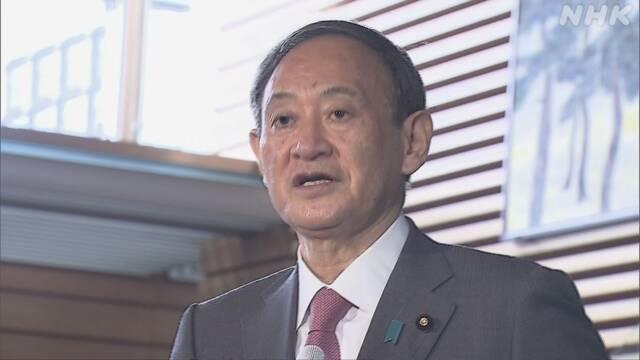 菅総理 携帯電話 料金 引き下げ 値下げに関連した画像-01