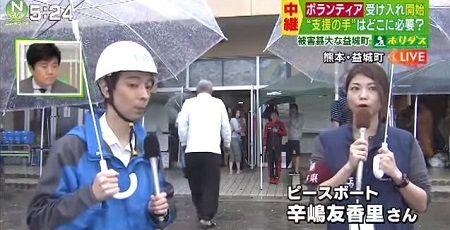 TBS 熊本地震 放送事故 被災者 ブチ切れ 怒鳴られるに関連した画像-01