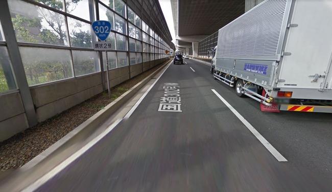 国道 死亡事故 車運転 男性 無罪 名古屋地裁に関連した画像-03