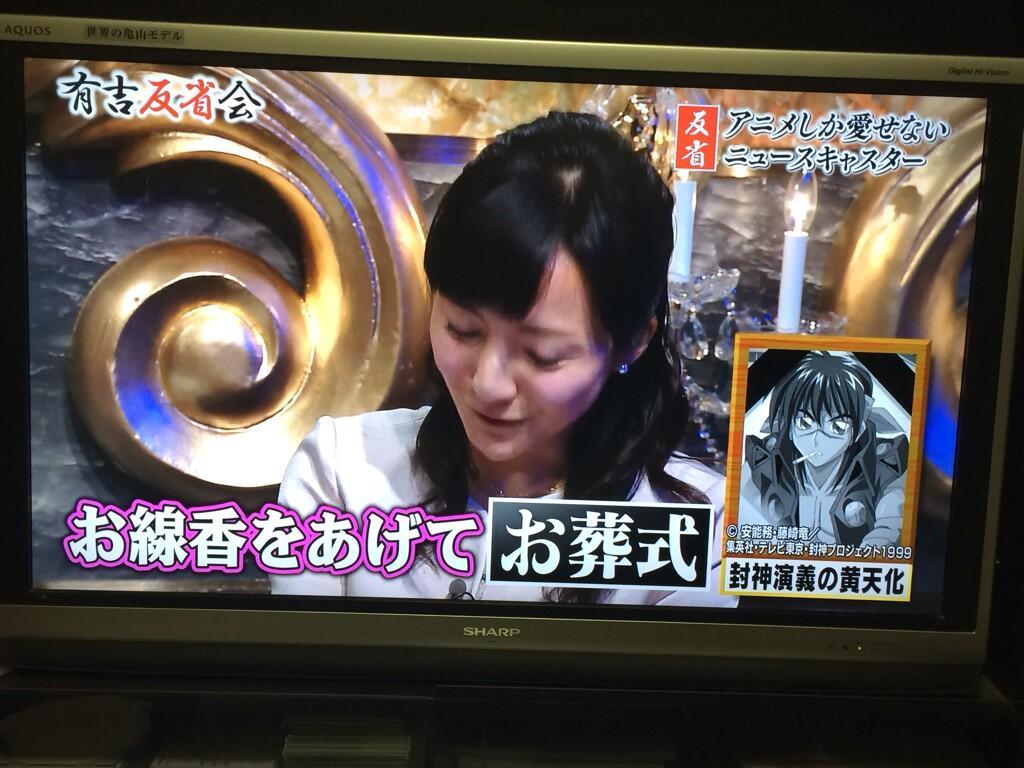 松澤千晶の画像 p1_37