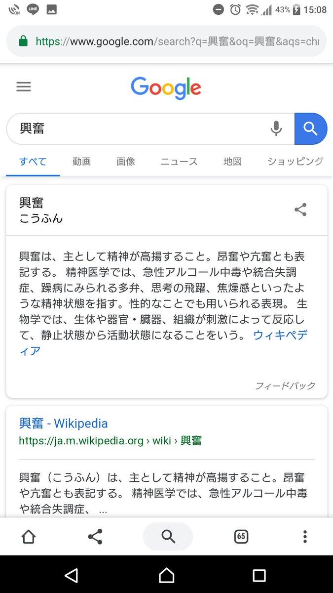 安倍首相 記事タイトル 性癖に関連した画像-03