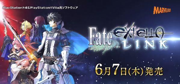 Fate/EXTRA Last Encore 予約に関連した画像-01