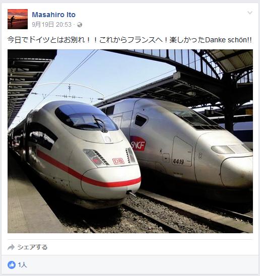 ギルティ伊藤 フランス フェイスブックに関連した画像-09