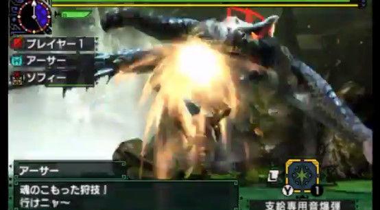 モンスターハンタークロス モンスターハンター モンハン 片手剣 昇竜撃に関連した画像-04