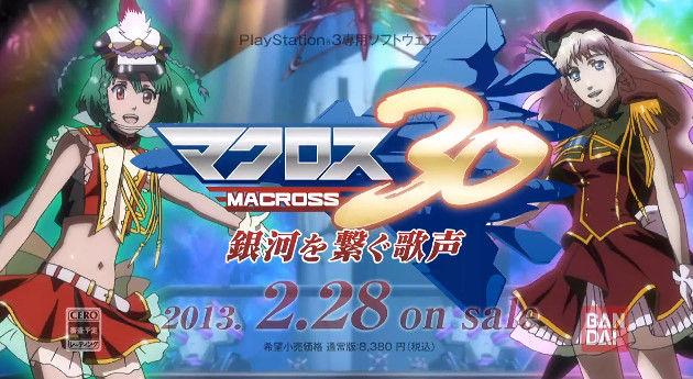 bandicam 2012-12-17 12-07-42-712