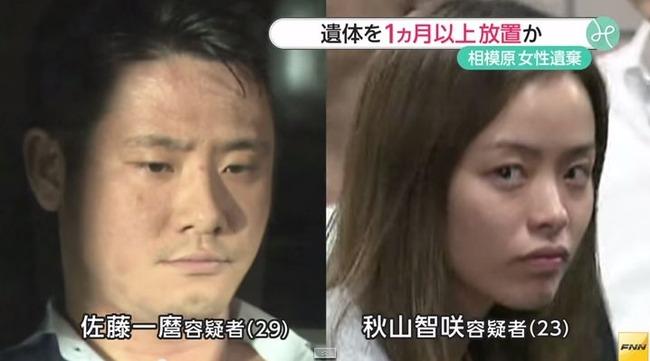 遺体遺棄 無罪 主張 北川景子に関連した画像-04