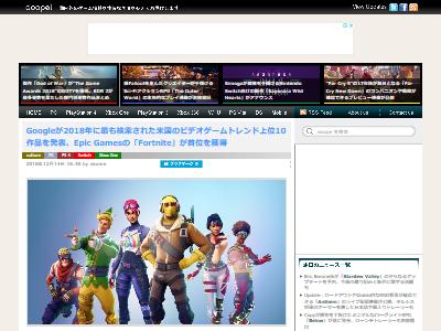 米Googleゲーム検索ランキングに関連した画像-02