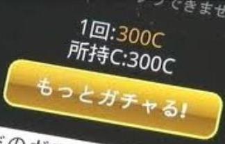 スクエニ プロデューサー 岩野弘明 ガチャ 時短 返還訴訟 山本一郎 に関連した画像-01